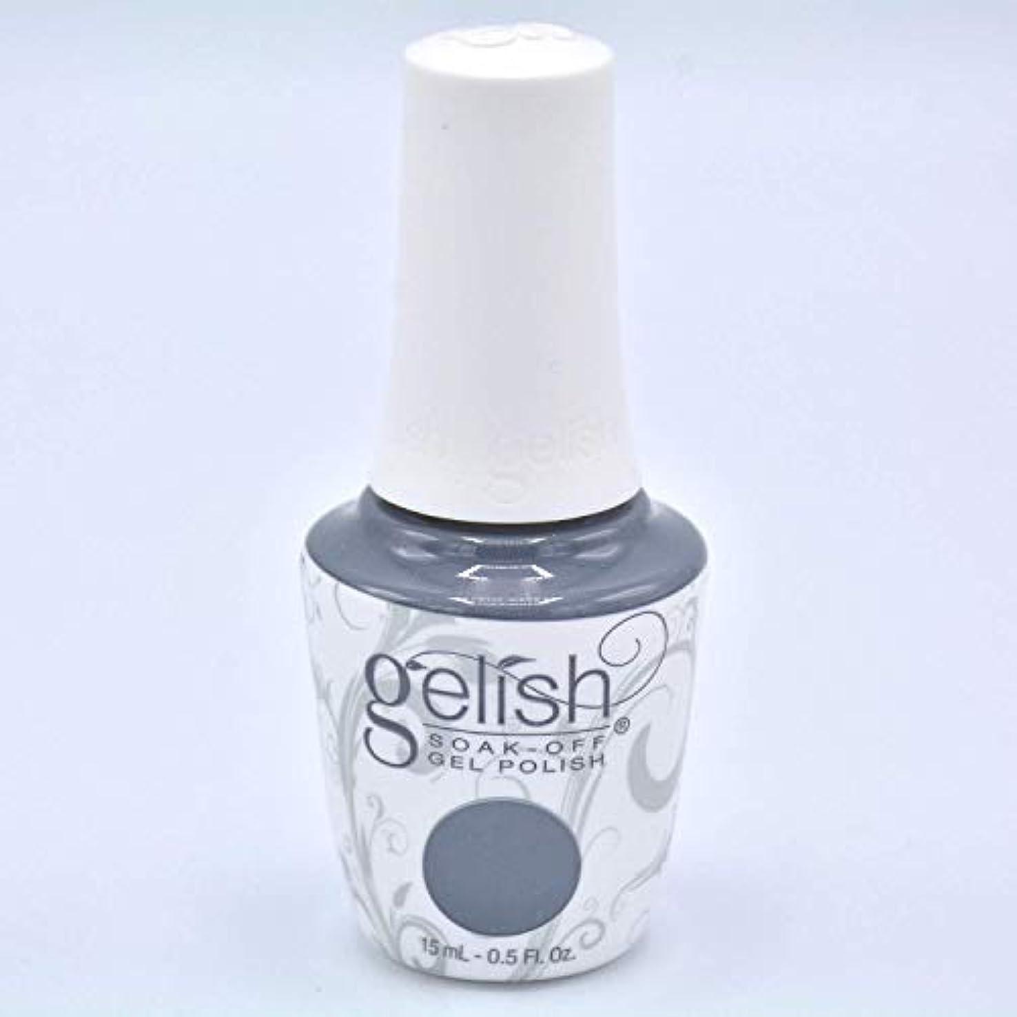 まぶしさ従来の音声Harmony Gelish - Clean Slate - 0.5oz / 15ml