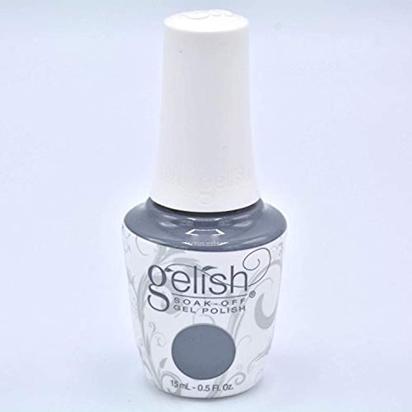 船形学校教育まあHarmony Gelish - Clean Slate - 0.5oz / 15ml