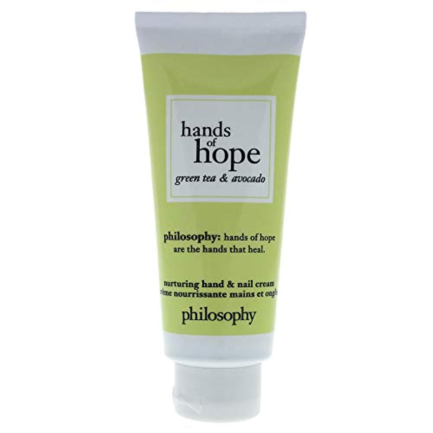 エンディング死概してHands of Hope - Green Tea And Avocado Cream