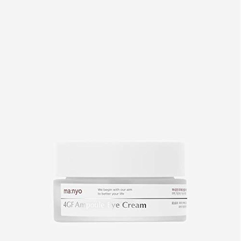 魔女工場(Manyo Factory) 4GFアイクリーム 30ml / 死ぬまでに1度は塗ってみたい、その成分