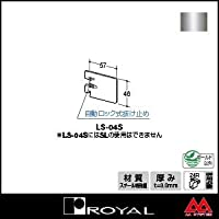 e-kanamono ロイヤル リトルブラケット LS-04S クローム