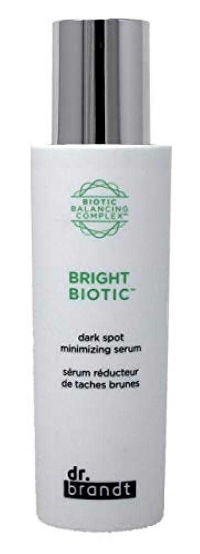 義務付けられたベーコンマンハッタンドクターブラント Bright Biotic Dark Spot Minimizing Serum 50ml/1.7oz並行輸入品