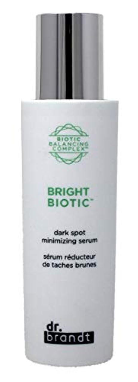 ピンポイントひどく集まるドクターブラント Bright Biotic Dark Spot Minimizing Serum 50ml/1.7oz並行輸入品