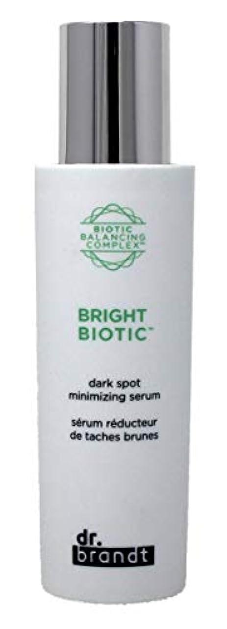専門化する神学校熟したドクターブラント Bright Biotic Dark Spot Minimizing Serum 50ml/1.7oz並行輸入品