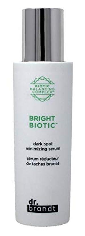 昨日葉を集める狂乱ドクターブラント Bright Biotic Dark Spot Minimizing Serum 50ml/1.7oz並行輸入品