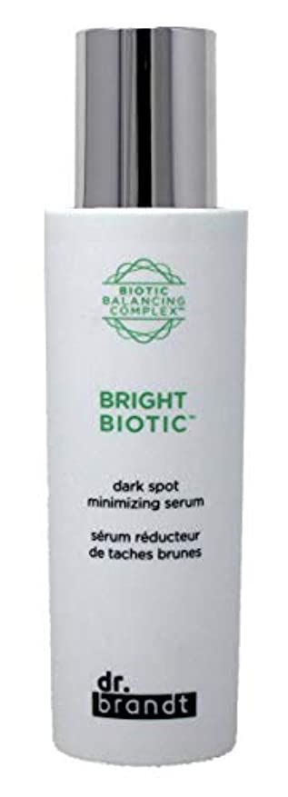 ドクターブラント Bright Biotic Dark Spot Minimizing Serum 50ml/1.7oz並行輸入品