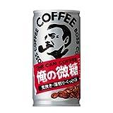 ボス THE CANCOFFEE 俺の微糖 185g ×30缶