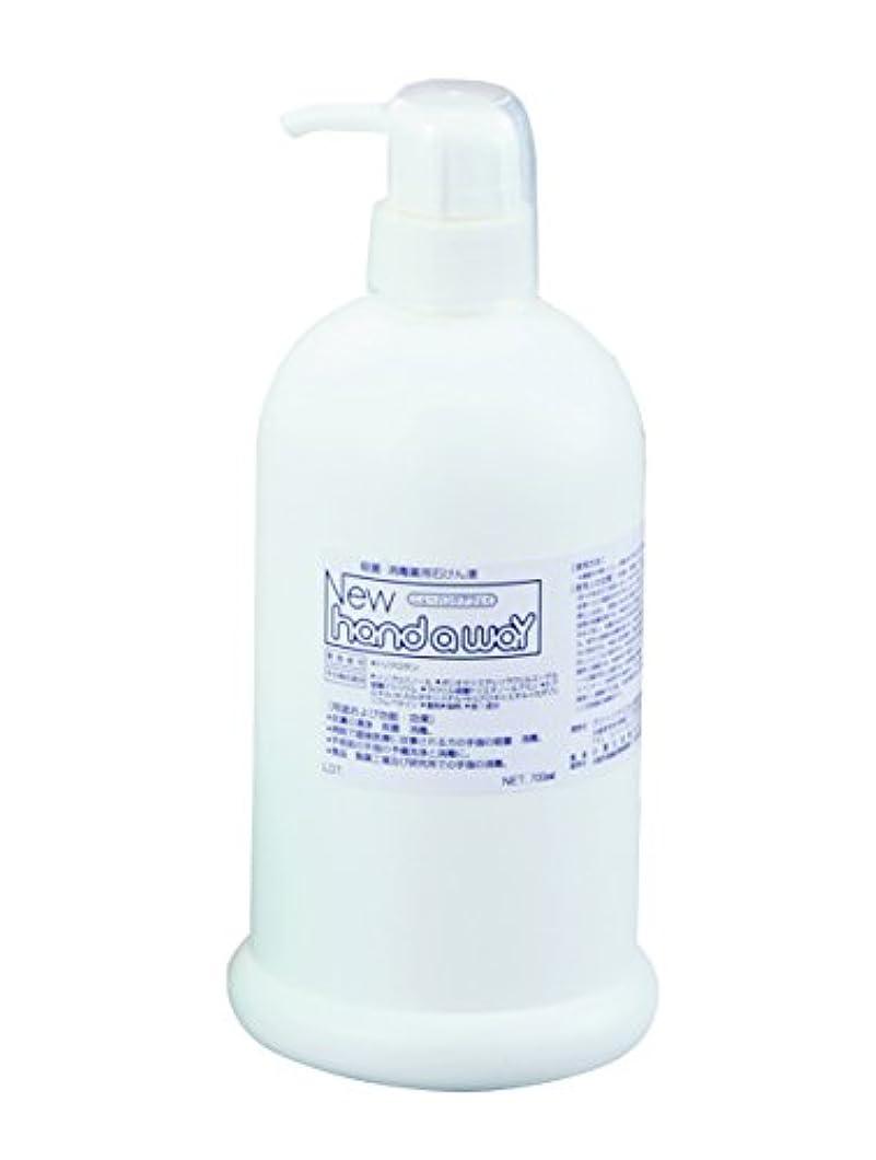 コンパクト変化するホース薬用石けん液 ボトル 700mL /8-1943-03