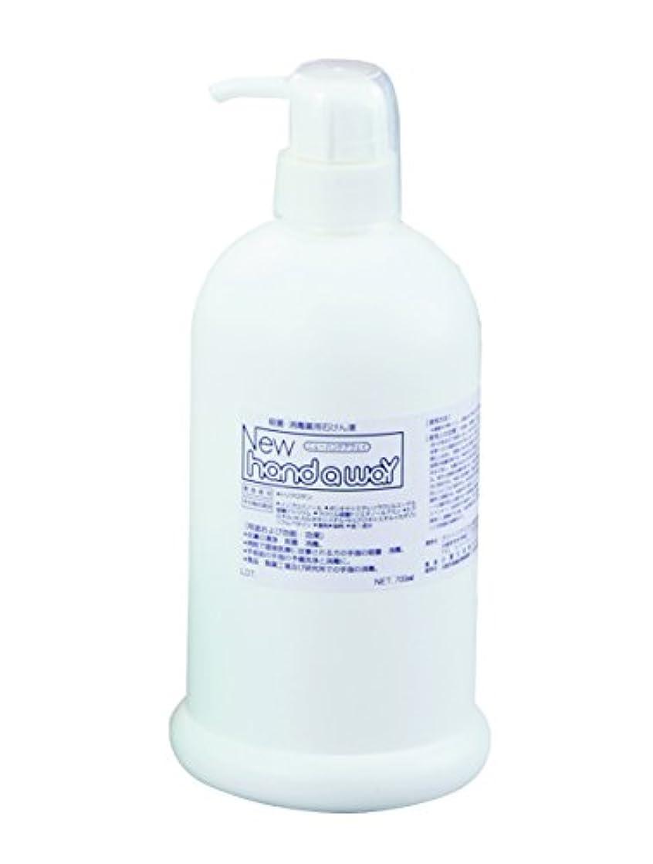 引き渡すアドバンテージヒゲ薬用石けん液 ボトル 700mL /8-1943-03