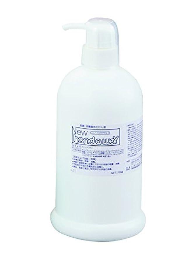 モッキンバード刈り取る真っ逆さま薬用石けん液 ボトル 700mL /8-1943-03