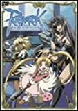 RAGNAROK THE ANIMATION Vol.7 [DVD]