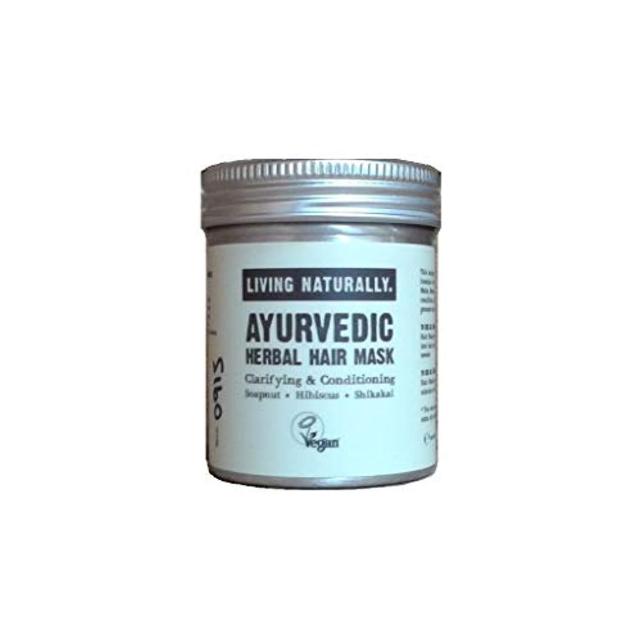 増幅する順応性のある裕福なアーユルヴェーダハーブヘアマスク50g