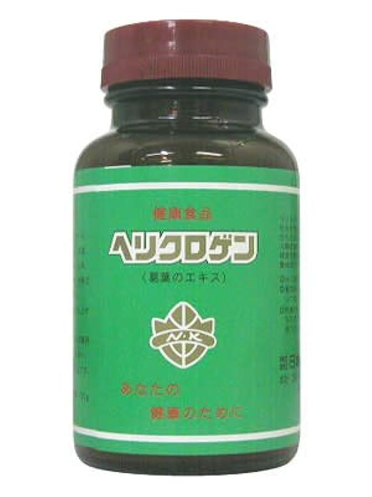 タヒチブルーベル素子緑の素 ヘリクロゲン 粉末 120g
