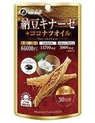 ファイン 納豆キナーゼ+ココナツオイル 40.5g(450mg×90粒)