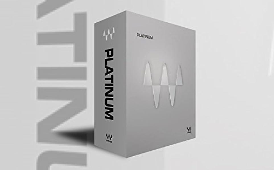 はっきりとモナリザフライト【日本正規品】WAVES PLATINUM ウェーブス プラチナム バンドル