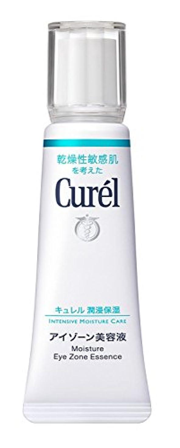 すべき強度成熟キュレル アイゾーン美容液 20g×6個