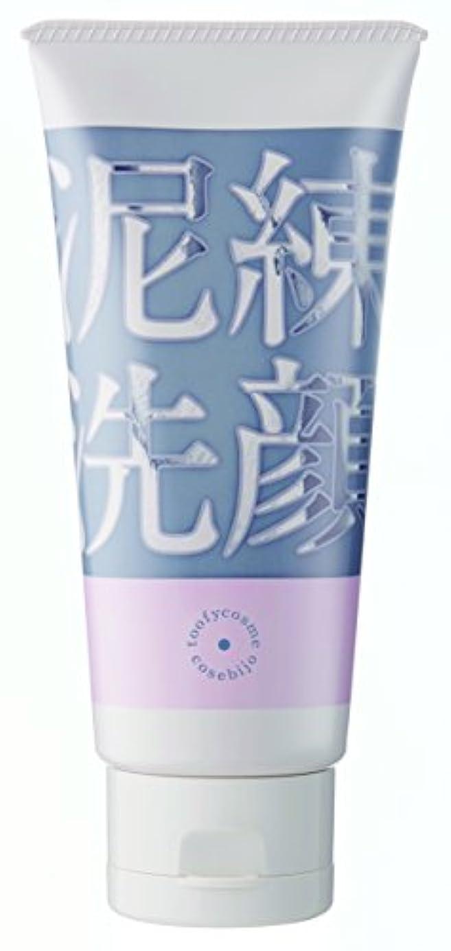 泥練洗顔 120g【いちご鼻 黒ずみ クレイ 毛穴 ケア 洗顔料】