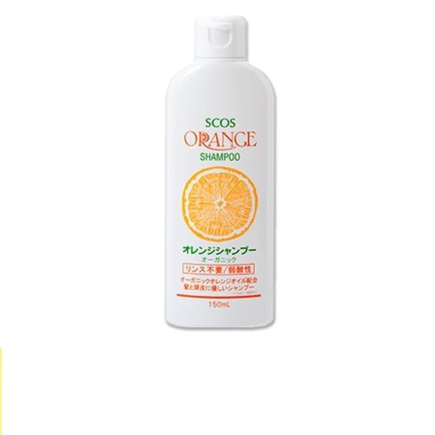 組み合わせる滑り台酸素エスコス オレンジシャンプーオーガニック (150ml)