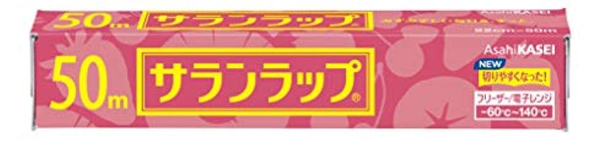 警戒関係乙女サランラップ 22cm×50m