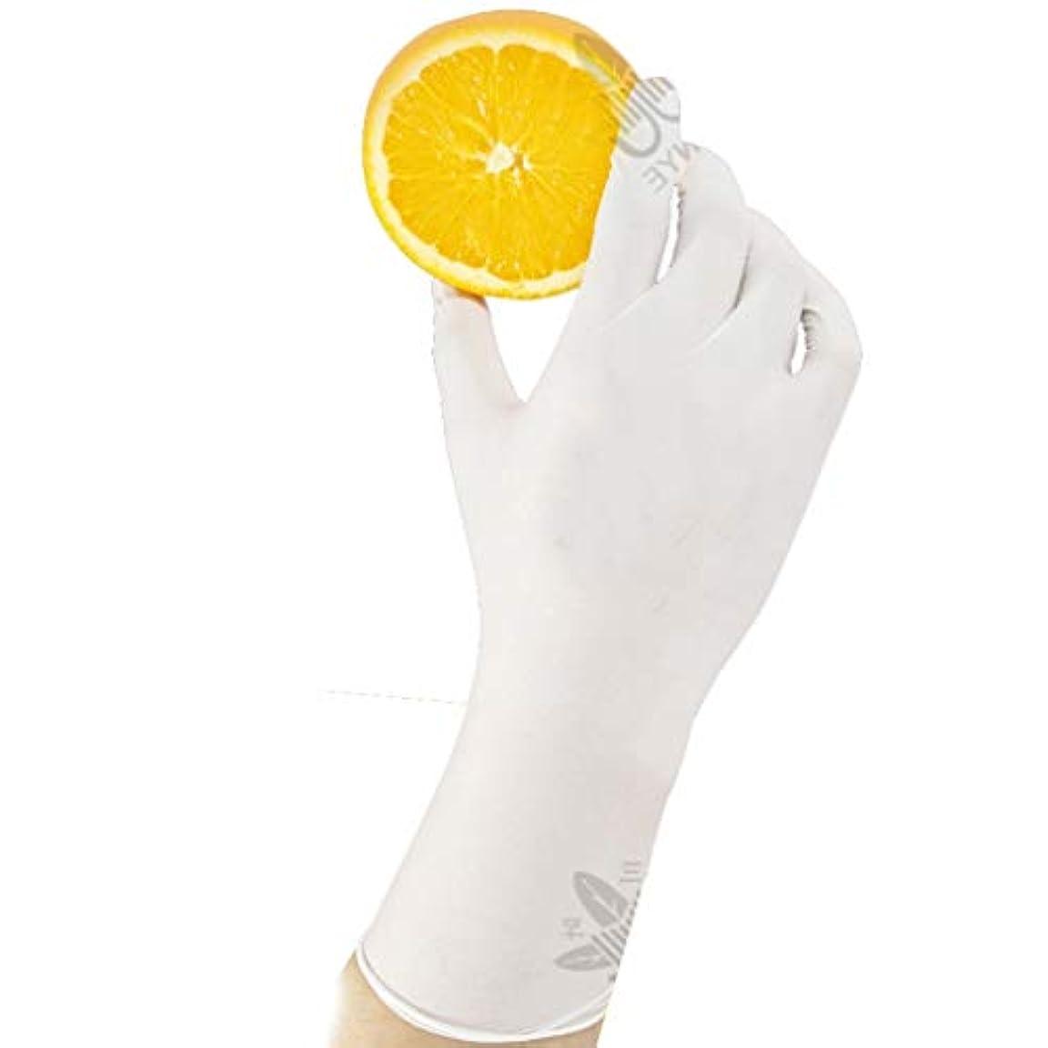 黄ばむ海洋の南Safeguard Nitri Disposable Gloves、パウダーフリー、食品用グローブ、ラテックスフリー、50-100 Pc。ディスペンサーパック、xs-xlサイズ (版 ばん : 50PCS, サイズ さいず...
