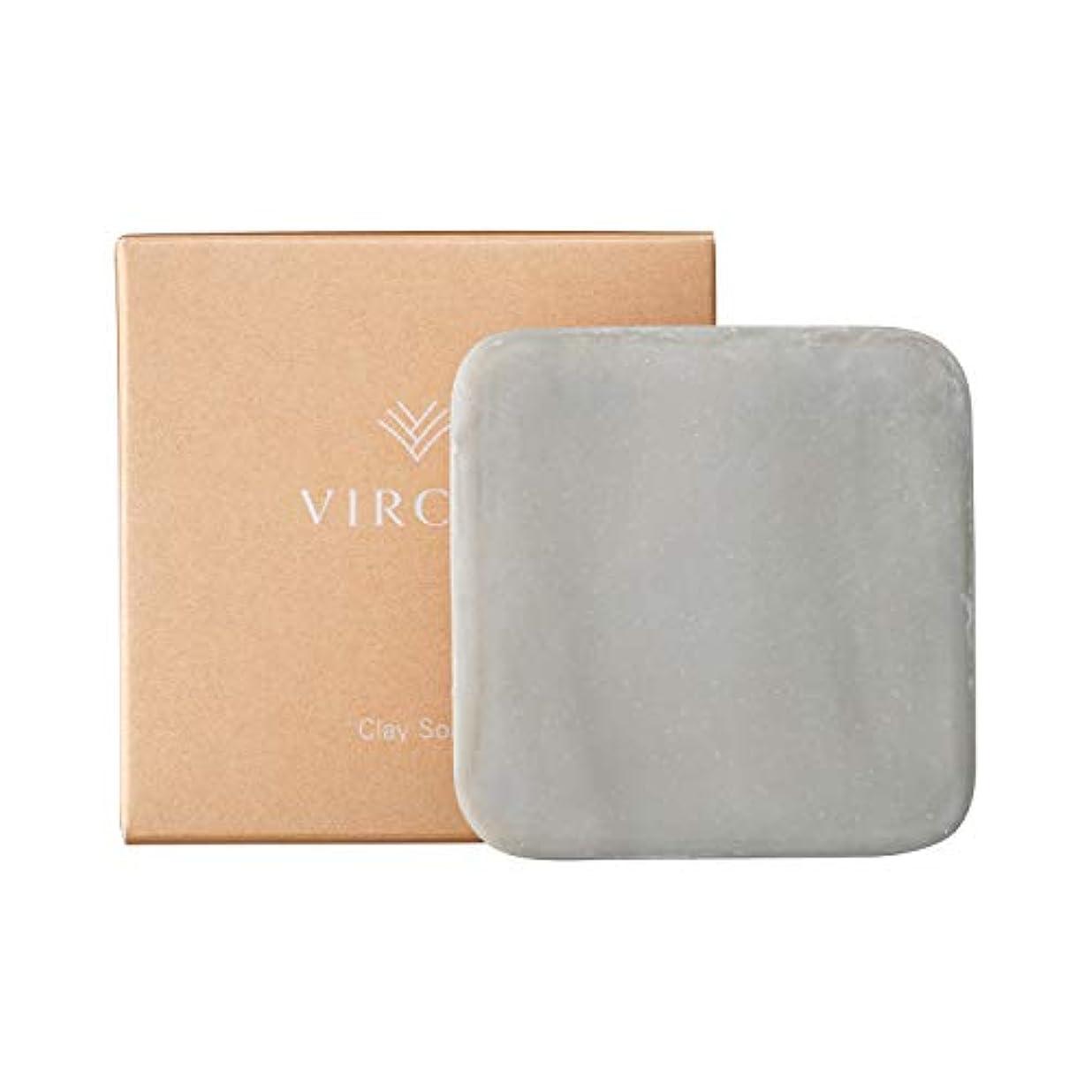 約設定過剰忌避剤クレイソープ/マルラオイル(Marula Oil)配合/天然クレイと美容成分で肌をいたわる洗顔/80g(約60日分)