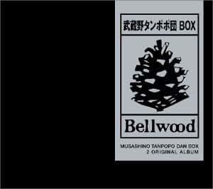 武蔵野タンポポ団 BOX