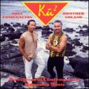 Ku2 [Import, From US] / Noland & Tony C (CD - 1995)