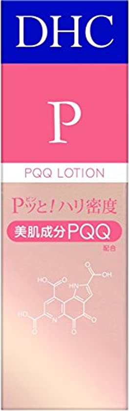 DHC Pローション(SS) 60mL