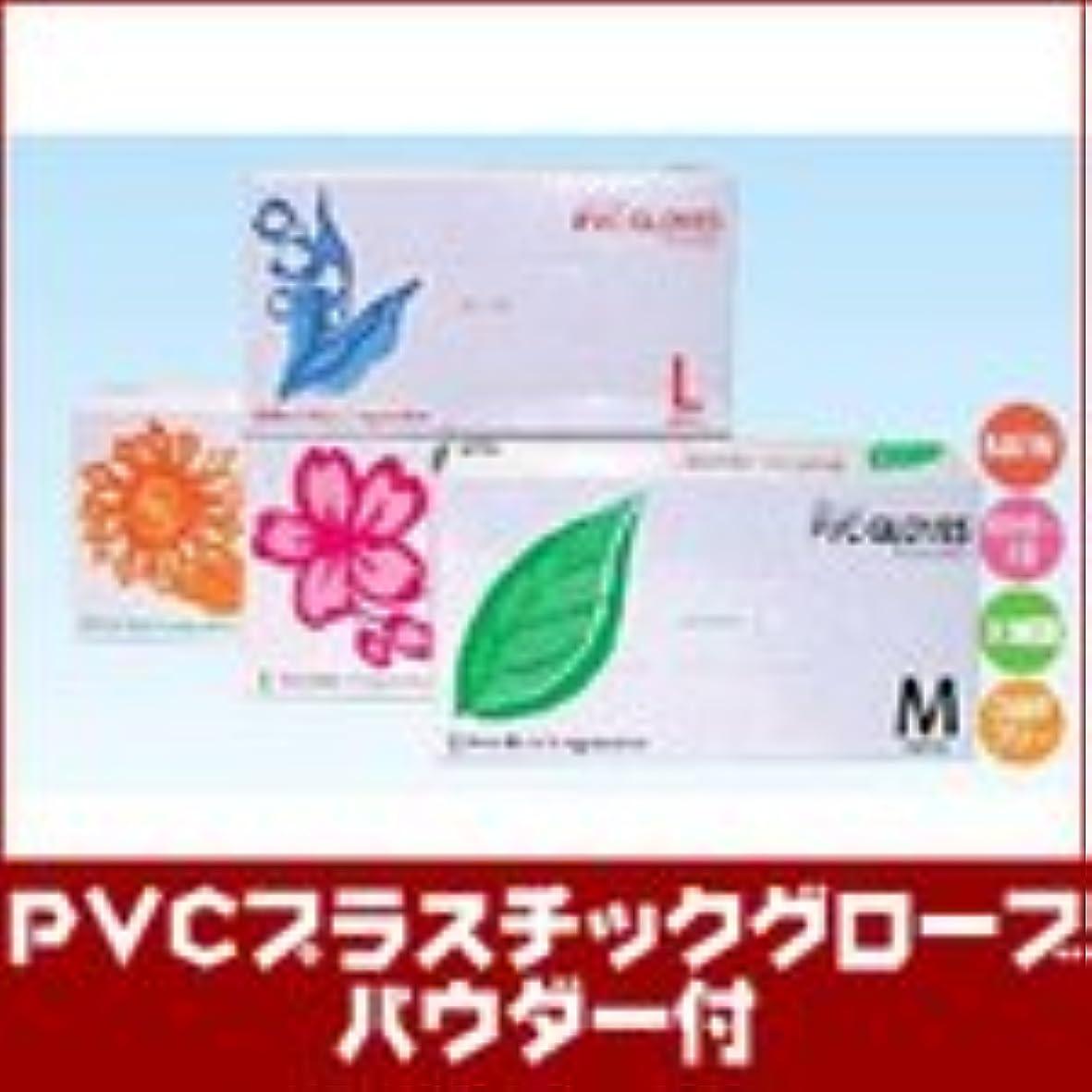 プレミア PVCプラスチックグローブ パウダー付 100枚入 10セット M