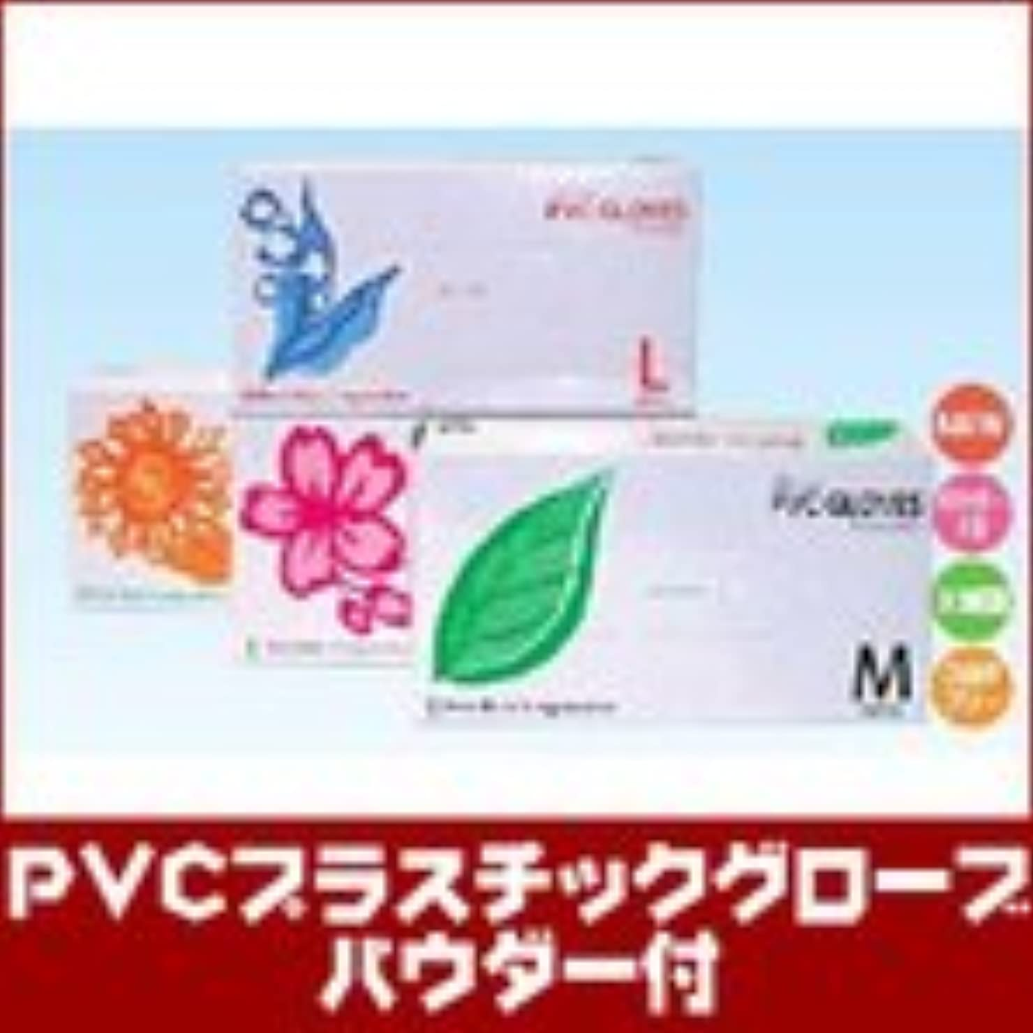 土耐えるカレンダープレミア PVCプラスチックグローブ パウダー付 100枚入 10セット M