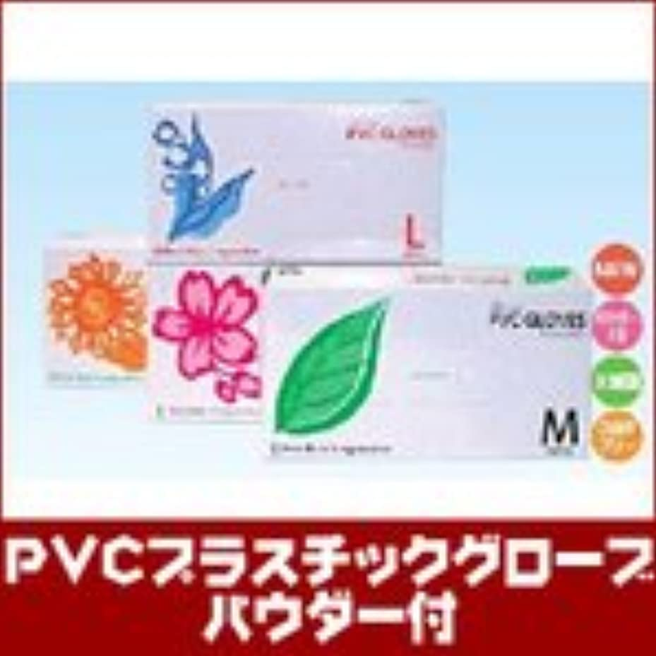 言語学ホイストラジウムプレミア PVCプラスチックグローブ パウダー付 100枚入 10セット M