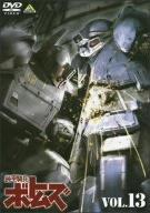 装甲騎兵 ボトムズ VOL.13 [DVD]の詳細を見る
