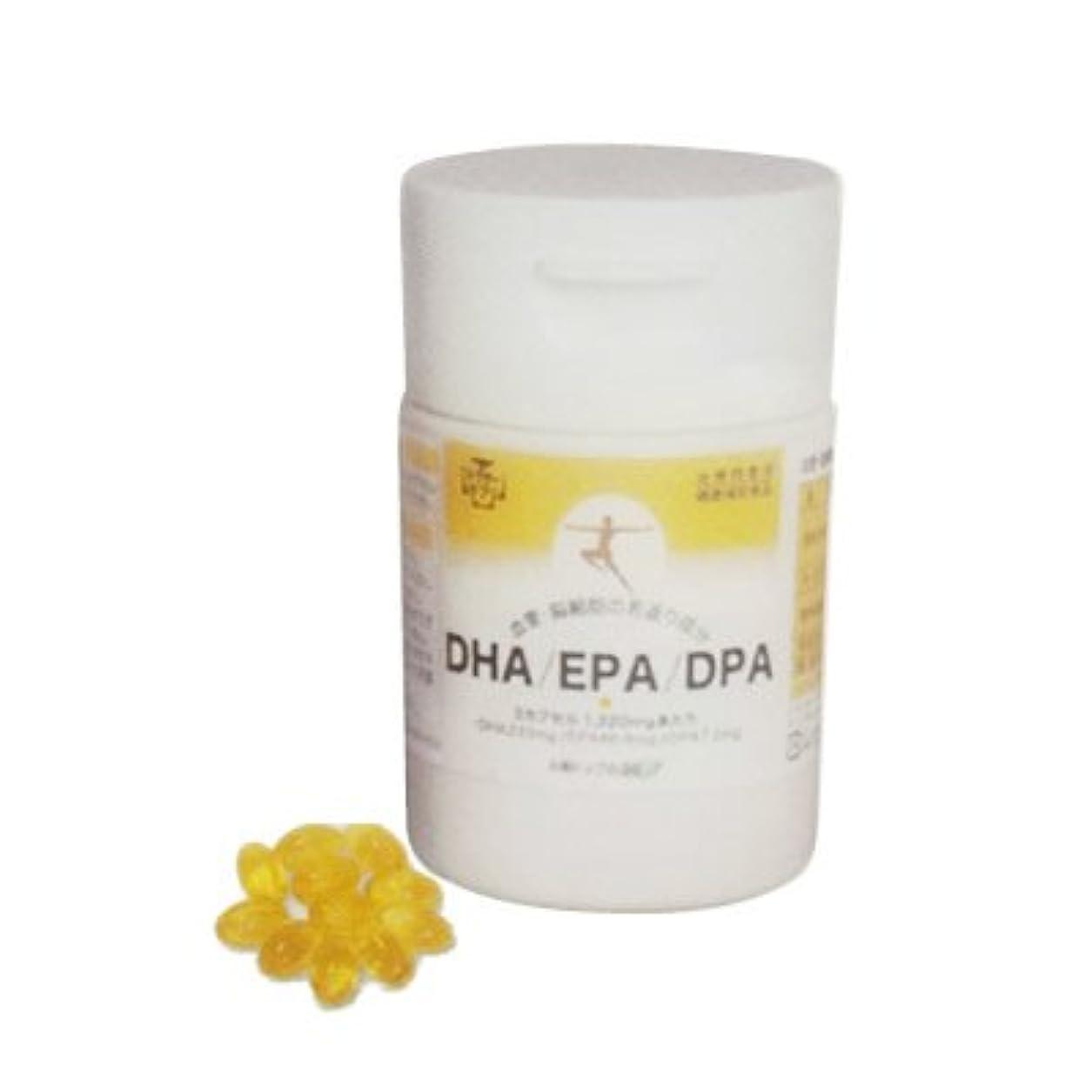 DHA/EPA/DPA 400mg×90カプセル(ドクターサプリ/健康補助食品シリーズ)