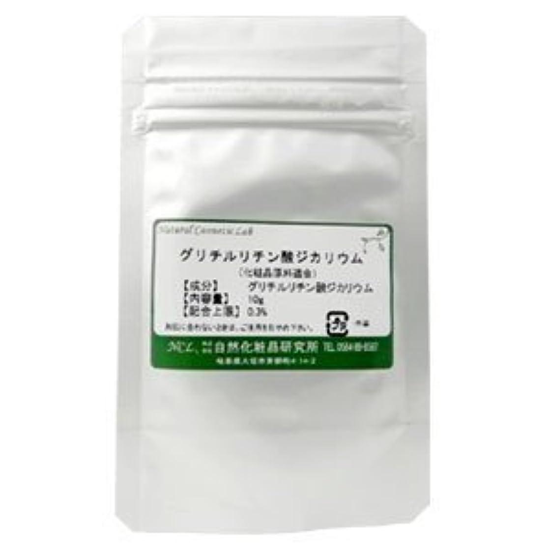 料理をするパズルパフグリチルリチン酸ジカリウム (グリチルリチン酸2K) カンゾウ(甘草) 10g 【手作り化粧品原料】