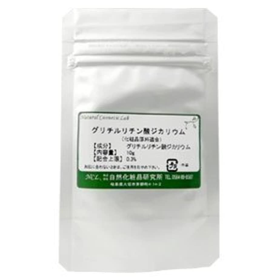 放牧するパンムスタチオグリチルリチン酸ジカリウム (グリチルリチン酸2K) カンゾウ (甘草) 10g