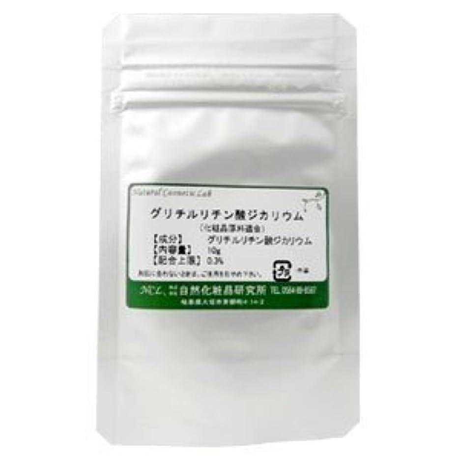 圧力章抜け目がないグリチルリチン酸ジカリウム (グリチルリチン酸2K) カンゾウ (甘草) 10g