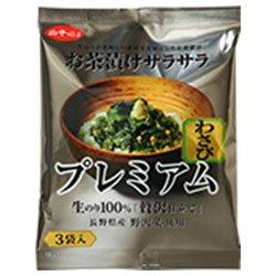 白子のり お茶漬けサラサラプレミアム わさび 20.1g(6.7g×3袋)×40(10×4)袋入