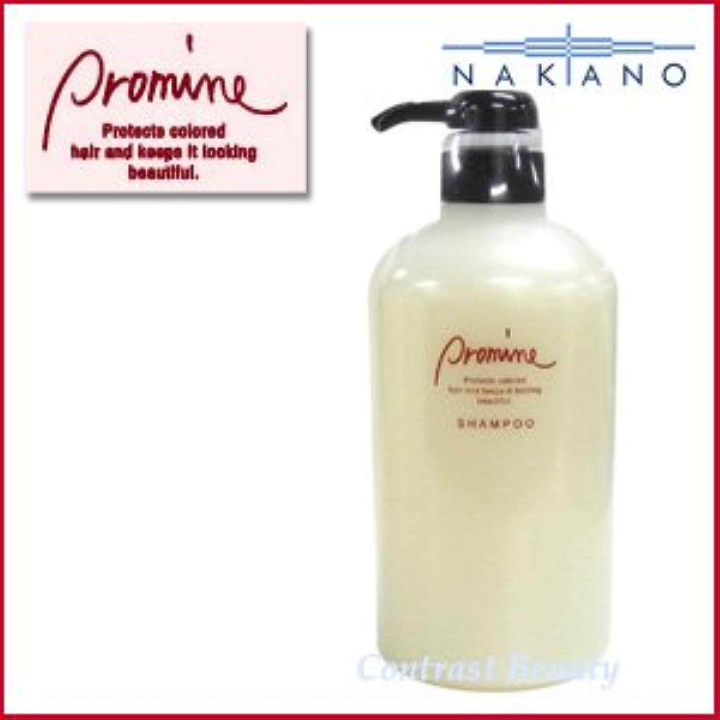 腹補償どんなときも【X2個セット】 ナカノ プロマイン シャンプー 760ml 【ヘアケア Hair care 中野製薬株式会社 NAKANO】