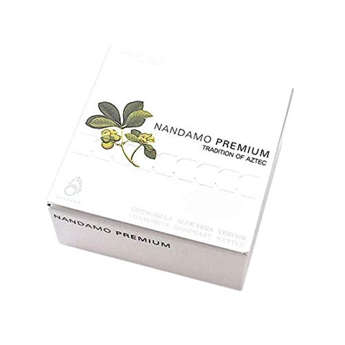 モネダーツ航空機NANDAMO PREMIUM ナンダモプレミアム 天然ハーブ100%石鹸 お得セット 6箱セット + 1箱プレゼント