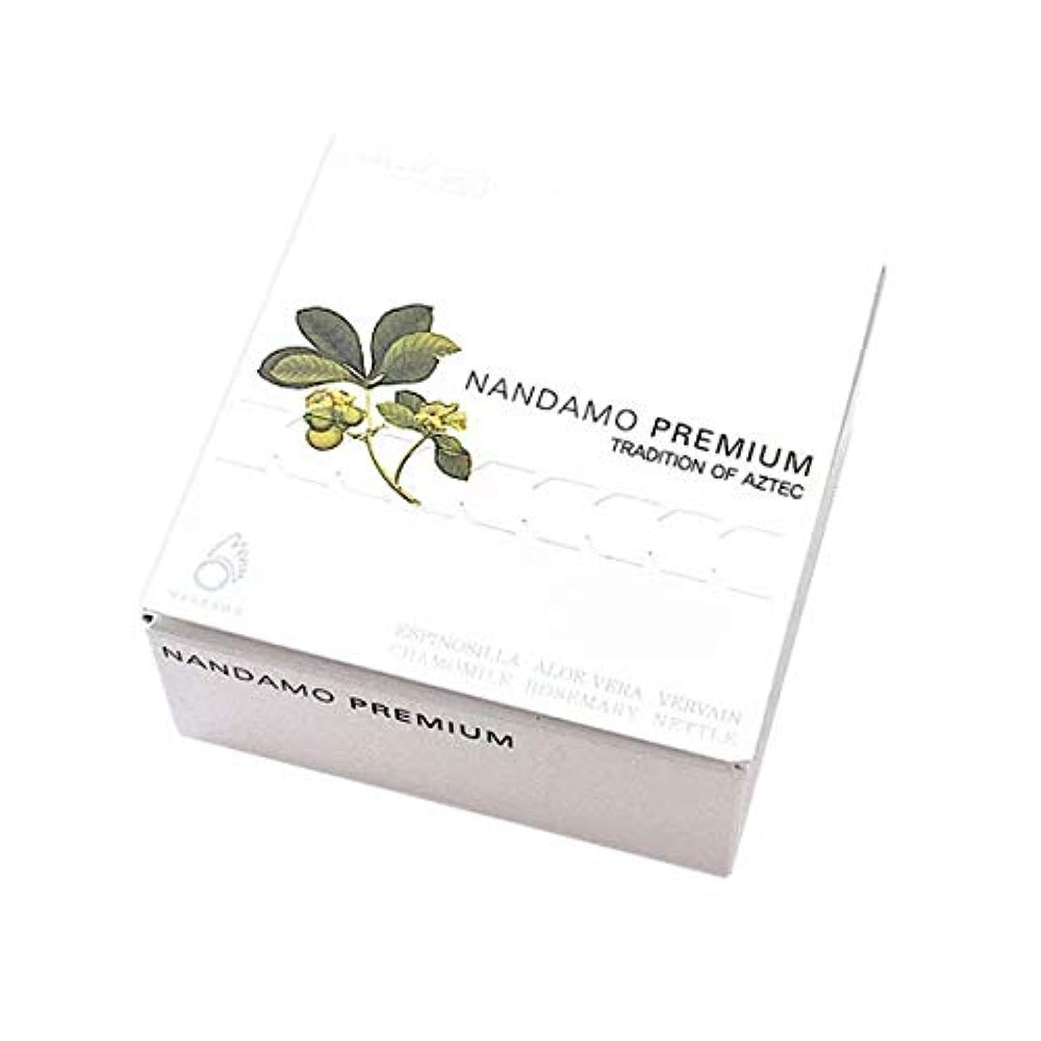 ソフトウェアトーク資格情報NANDAMO PREMIUM ナンダモプレミアム 天然ハーブ100%石鹸 お得セット 6箱セット + 1箱プレゼント