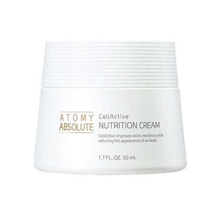 Atomy Absolute CellActive Nutrition Cream アトミ アブソリュート セレクティブ 栄養クリーム [並行輸入品]