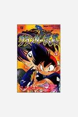 グランダー武蔵 第5巻―スーパーフィッシング (てんとう虫コミックス) コミック