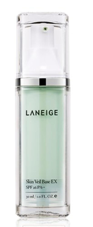 価値好色な能力LANEIGE/ラネージュ スキン ベール ベース SPF 22 PA++ 30ml[海外直送品] (#60 light Green)