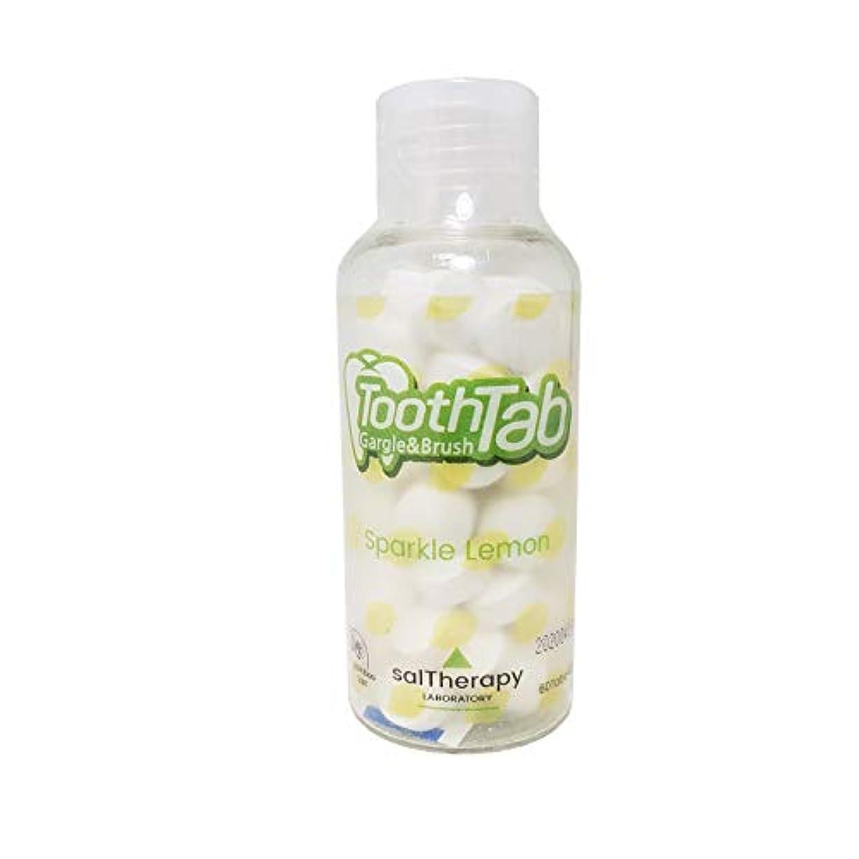 パウダークリスチャン削除するSalTherapy 歯磨き粉 固体タブレット 60個入 (Sparkle Lemon)