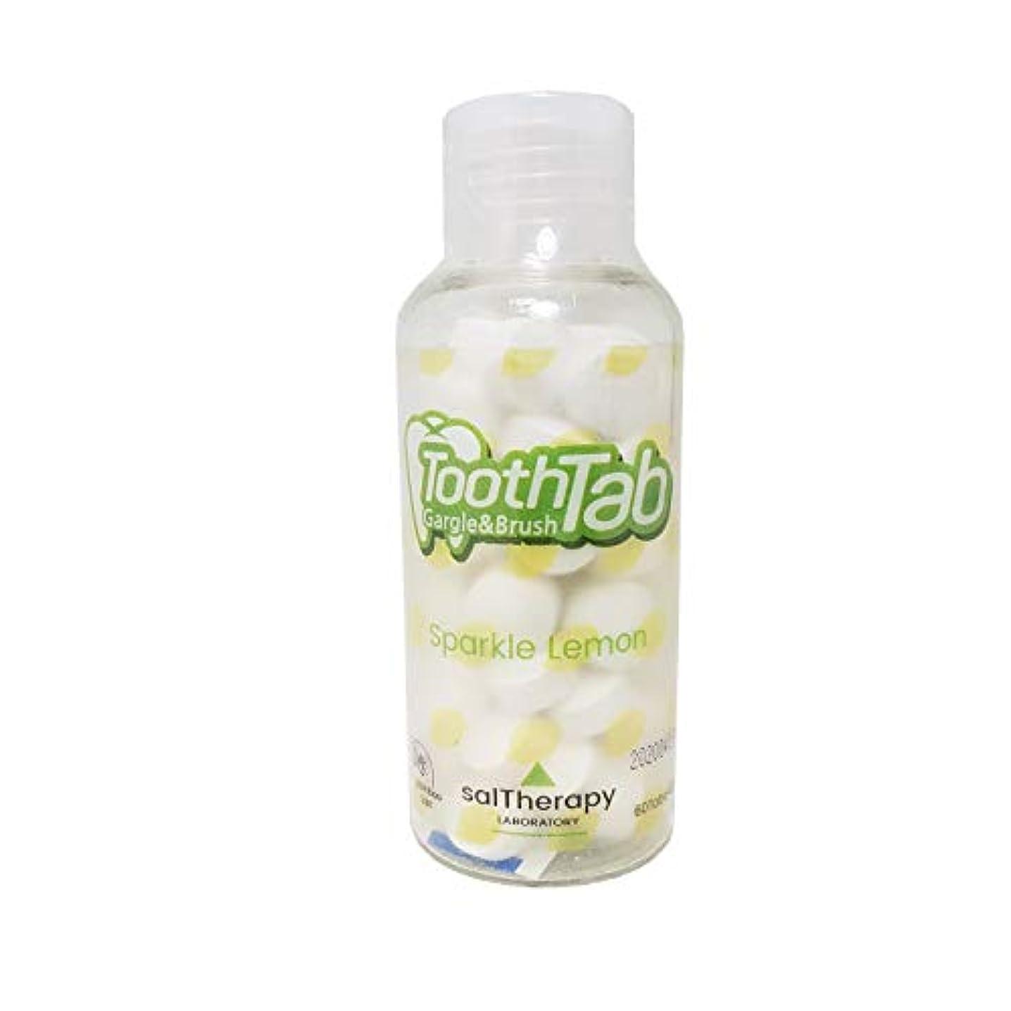 消える湿気の多い統治可能SalTherapy 歯磨き粉 固体タブレット 60個入 (Sparkle Lemon)