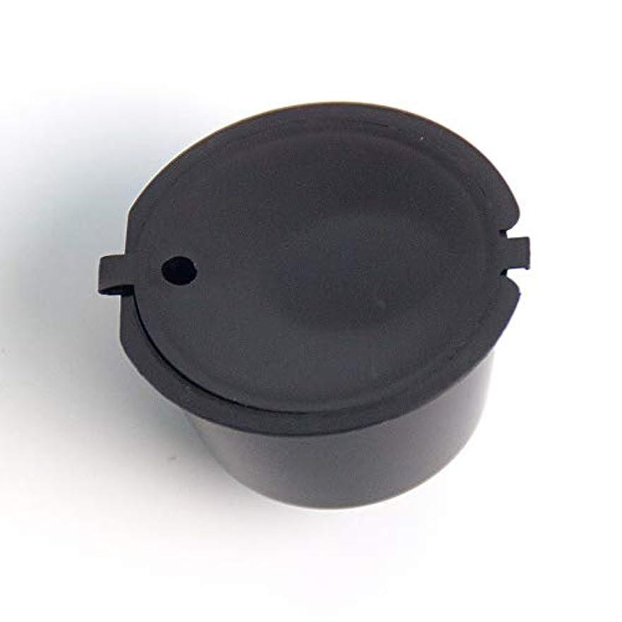 骨折サーバント褒賞Maxcrestas - 1個11色プラスチック詰め替えコーヒーカプセルカップ200タイムズネスカフェドルチェグストフィルターバスケットのカプセルのための再利用可能な互換性