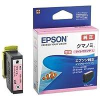 (まとめ)エプソン IJカートリッジKUI-LM-L ライトマゼンタ【×5セット】 〈簡易梱包