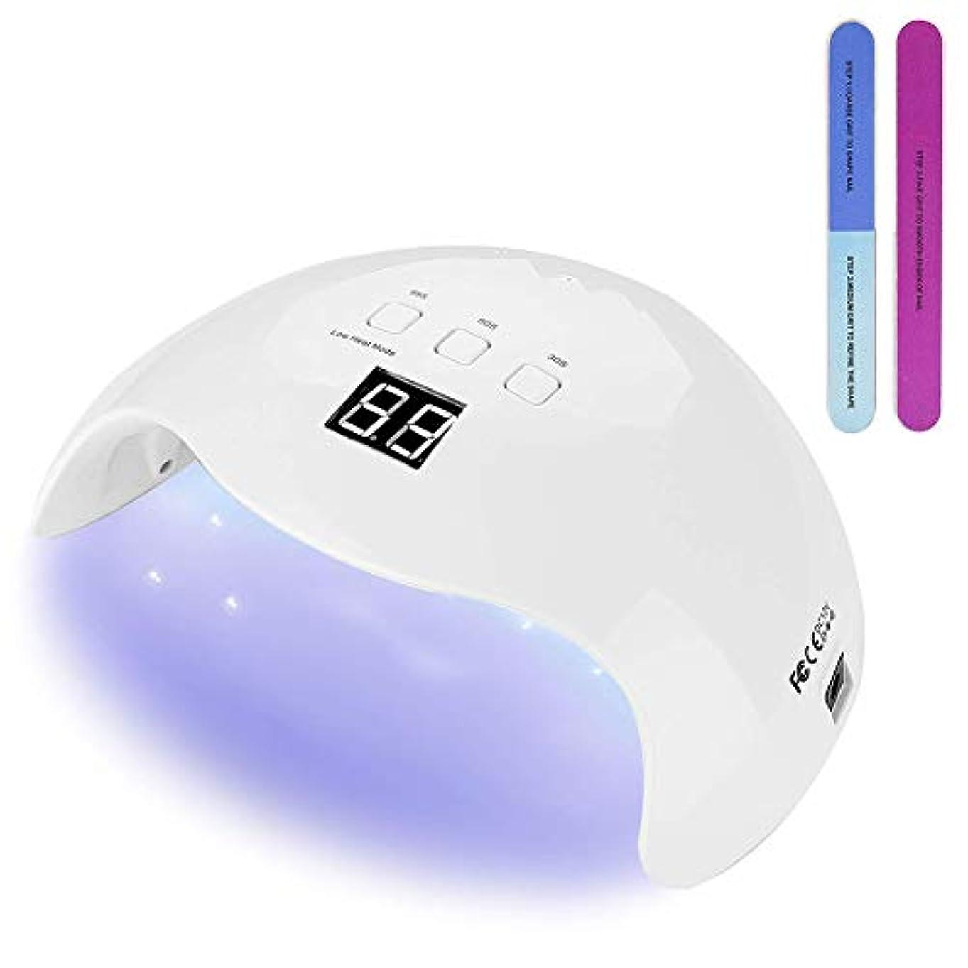 請求可能作物聴覚40Wネイルドライヤー、ネイル用LED/UVランプ、30/60/99秒タイマー、赤外線センサー、LCDディスプレイ、全ゲル用