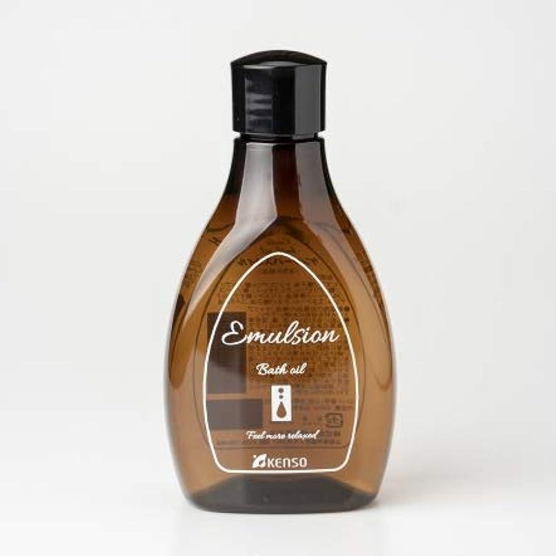 マート合成に対処するメディカルアロマのKENSOが作った精油をお好みで入れるバスオイル(乳化剤)