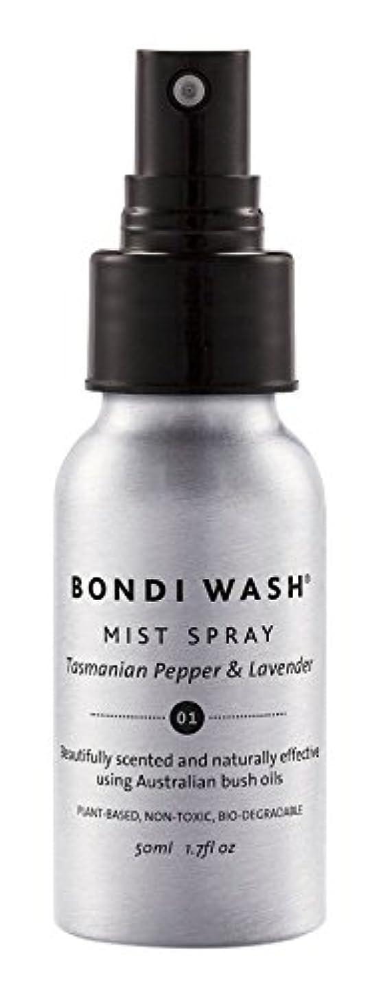 BONDI WASH ミストスプレー タスマニアンペッパー&ラベンダー  50ml